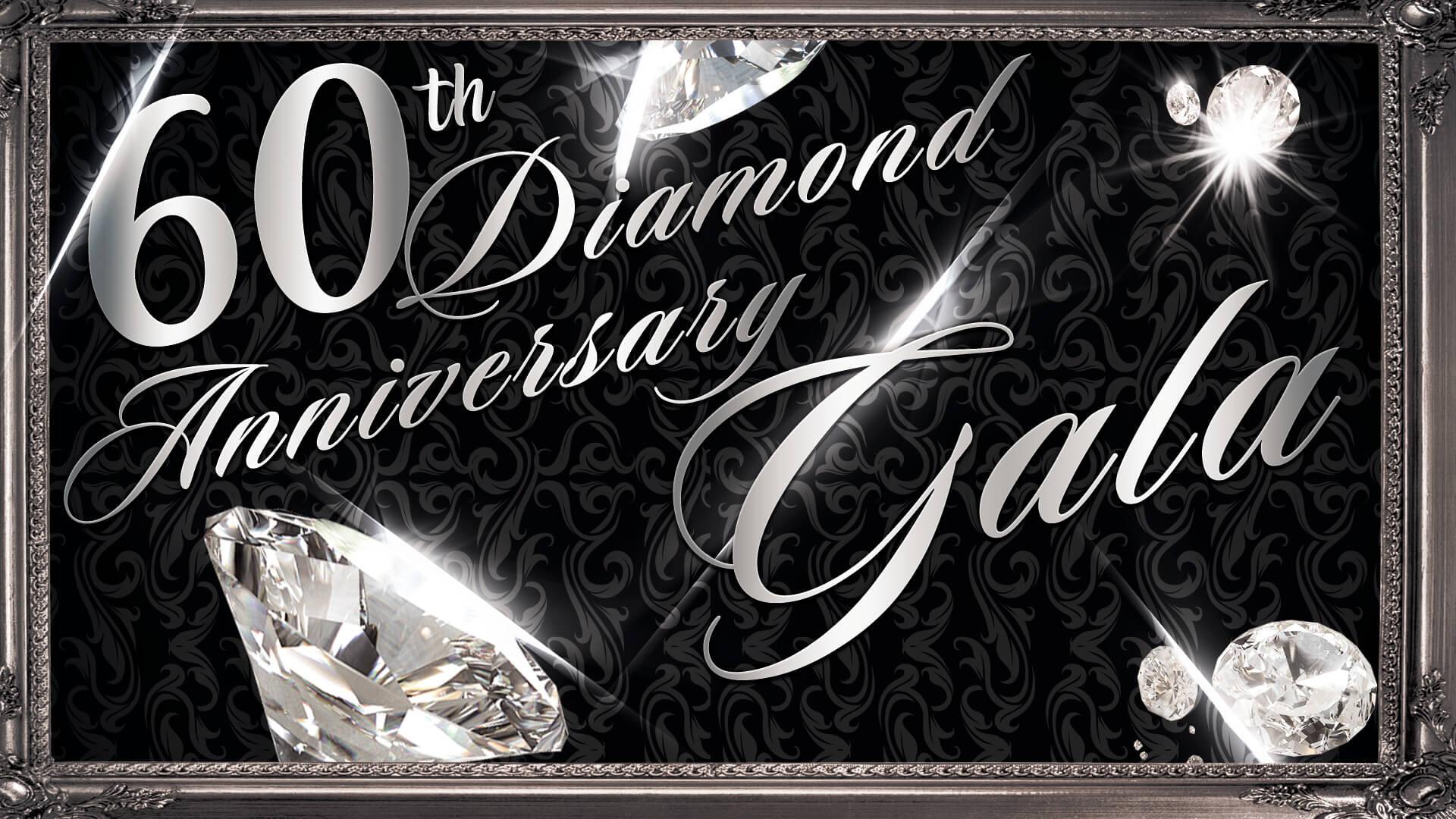60th Anniversary Gala
